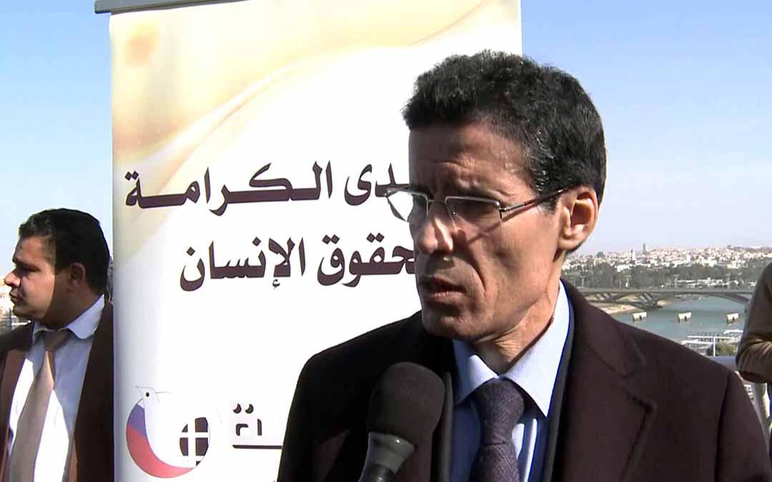 فاعلون يستعرضون حصيلة المحطات الإصلاحية لحقوق الإنسان بالمغرب
