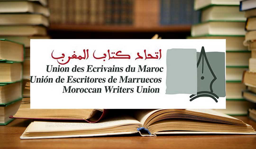 إتحاد كتاب المغرب يعقد مؤتمره 19
