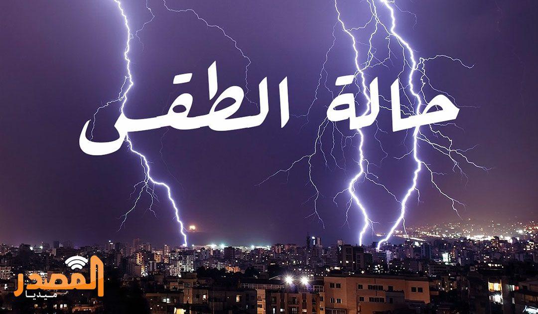 تساقطات مطرية و ثلجية تشهدها هذه المدن المغربية