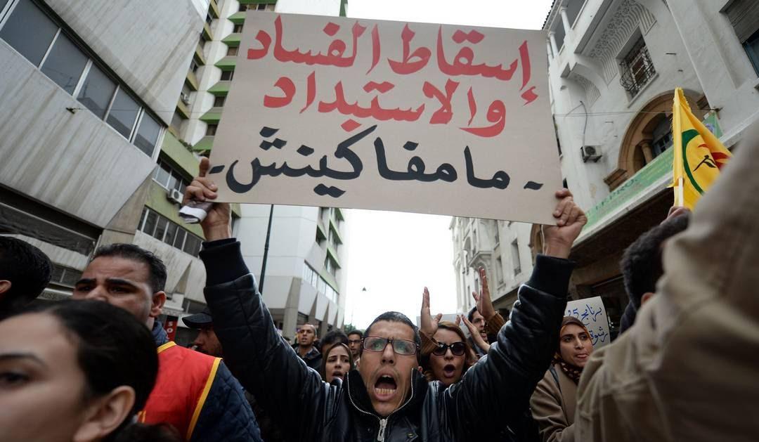 المغرب في المرتبة 88 عالميا ضمن مؤشر الفساد