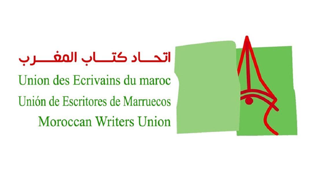 إتحاد كتاب المغرب يرفض المس بمجانية التعليم