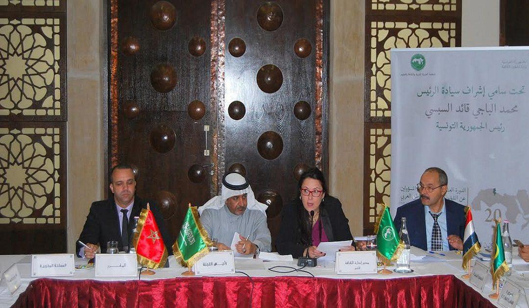 المغربي مراد الريفي رئيسا للجنة الدائمة للثقافة العربية
