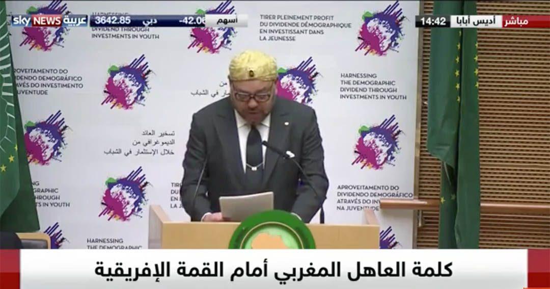 وزيرة: زيارة  الملك لمدغشقر تجسيد لطريق التضامن بين الشعوب الإفريقية