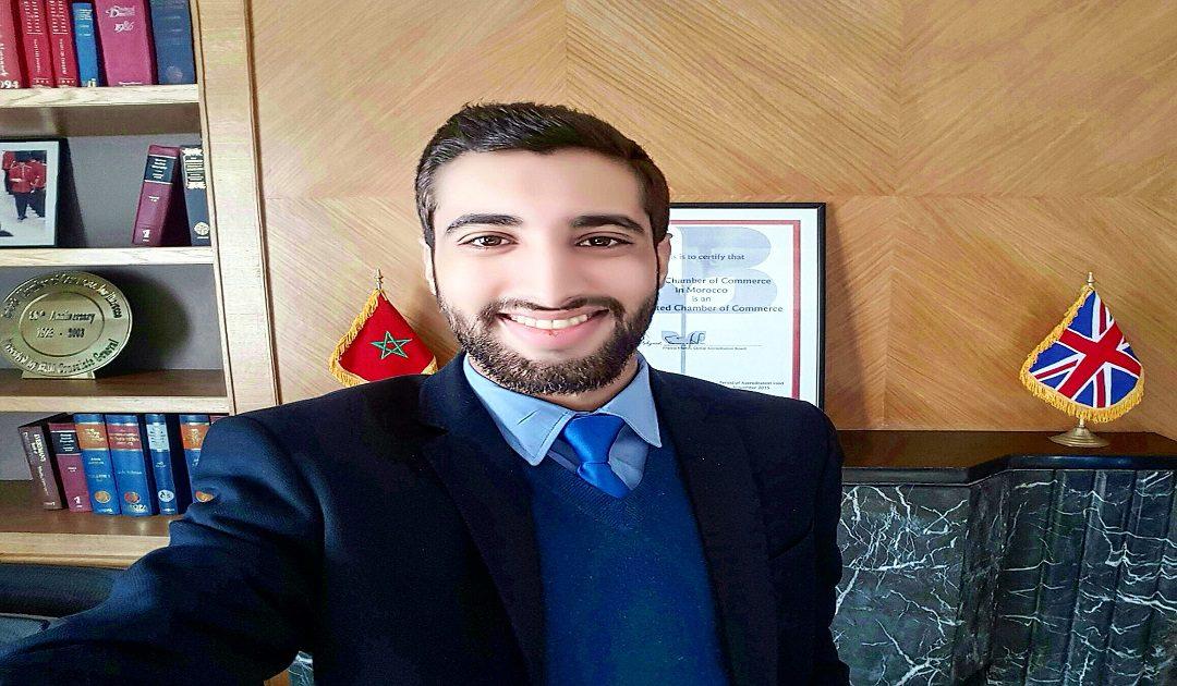 مخترع مغربي يحصل على عضوية غرفة التجارة البريطانية