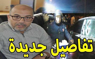"""محكمة البيضاء تقضي بتأجيل النظر في ملف مقتل البرلماني """"مرداس"""""""