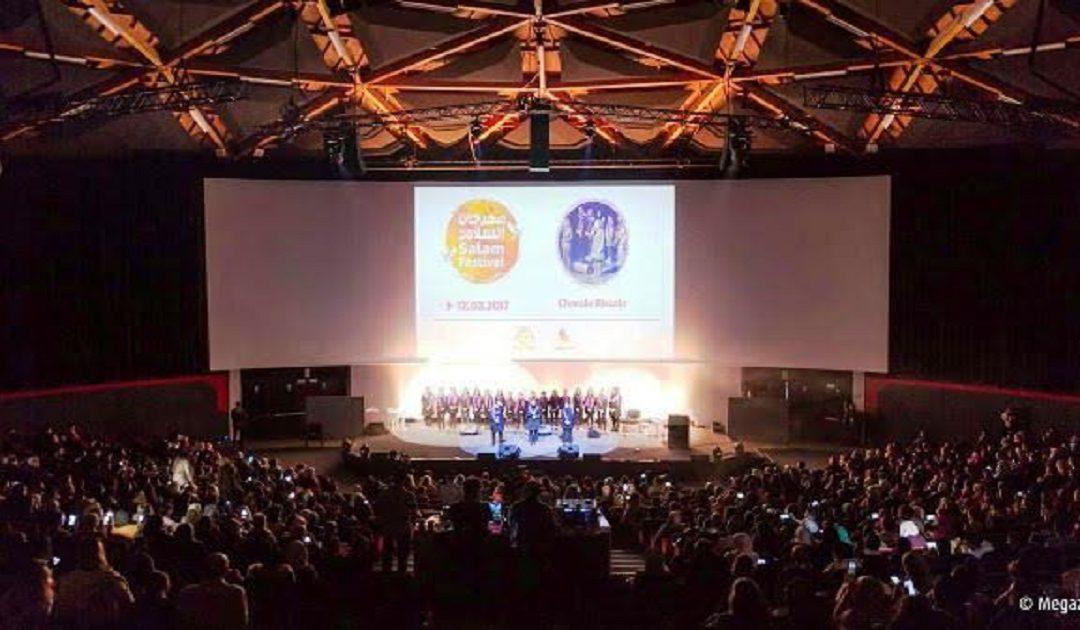 بروكسل تحيي مهرجانا للسلام