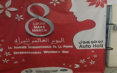 """Ford""و""nissan"" تحتفلان بالمرأة المغربية في يومها العالمي"