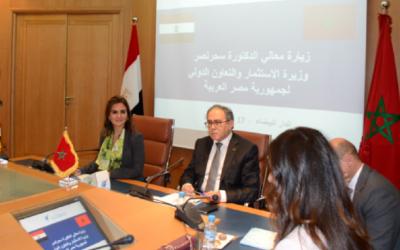 الباطرونا يستضيف وزيرة الاستثمار والتعاون الدولي المصرية