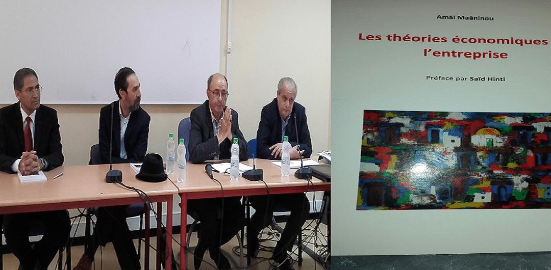 """""""معنينو"""" يسائل نظريات إقتصاد المقاولة في """" les Théorie économiques de l'entreprise """""""