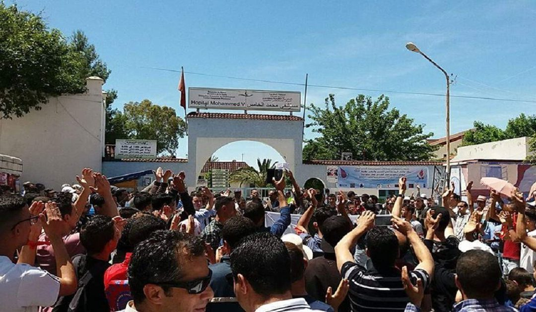 المئات يحتجون  في شفشاون ضد تردي الوضع الصحي