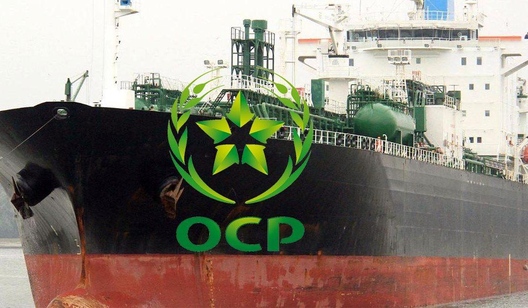 جنوب إفريقيا تتمادى في دعمها للبوليساريو بعرض ملف إحتجاز سفينة OCP على القضاء
