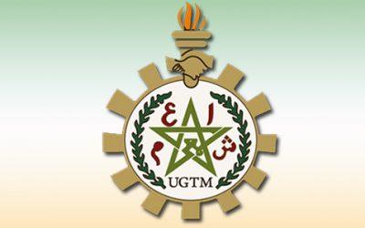 الاتحاد العام للشغالين يهرب مؤتمره الإستثنائي إلى مقر حزب الاستقلال بالرياض