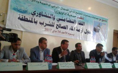 هجرة جماعية لقبائل إحاحان كتصعيد إن لم تحل أزمة الماء
