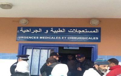 مراكش: نقل تلميذ إلى المستعجلات بعد تناوله السم بمؤسسة تعليمية