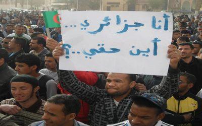 الجزائر بعد الإنتخابات على وقع الإحتجاجات