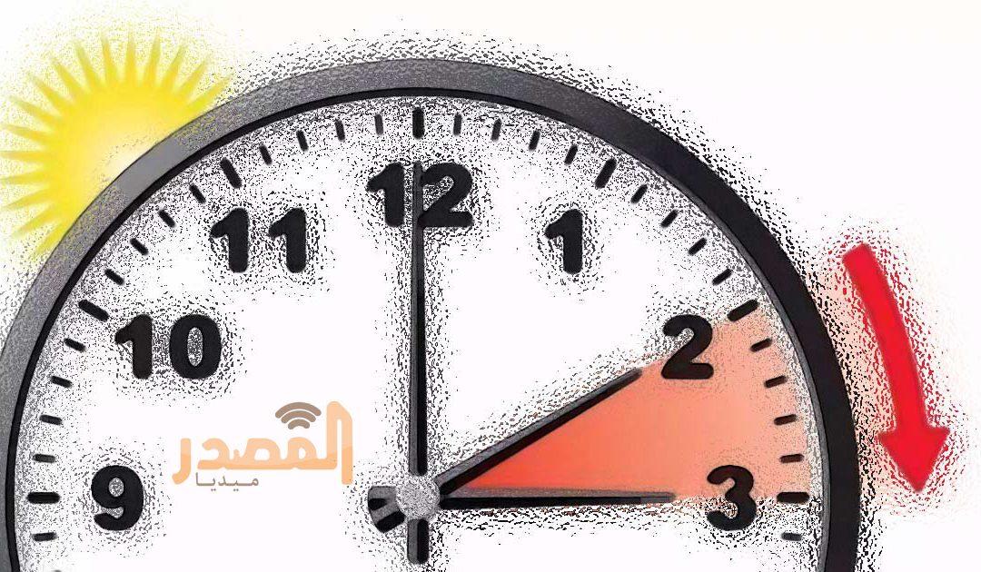 ابتداء من 2 يوليوز اضافة 60 دقيقة للساعة بالمغرب