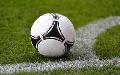 الإعلان عن إحداث الأكاديمية الإفريقية لكرة القدم بالمغرب