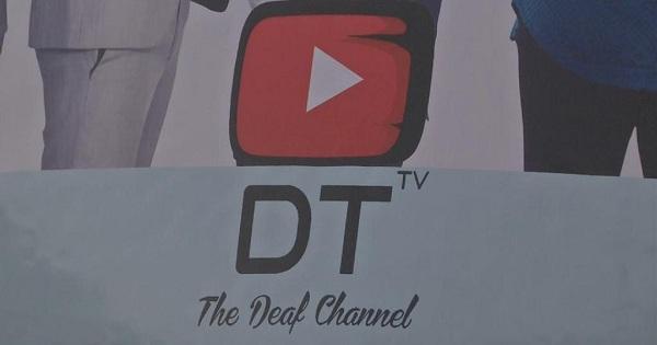 قناة يوتيوب للصم