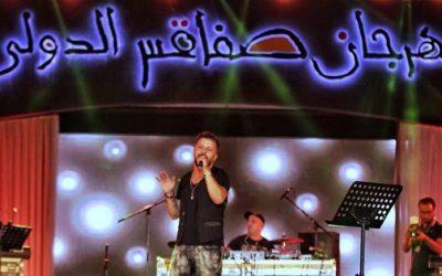 حاتم عمور يستهل جولته الصيفية بمهرجان صفاقس الدولي