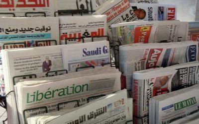 عناوين الصحف الصادرة اليوم الإثنين