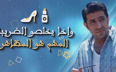 الفنان مهدي العراقي يصدر أغنية مغربية + فيديو