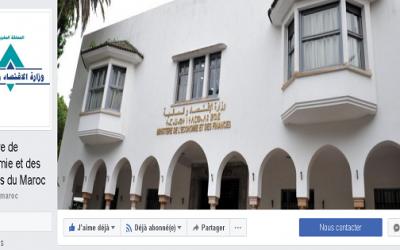 وزارة الاقتصاد والمالية تطلق صفحتها الرسمية على الفايسبوك