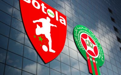 العصبة الاحترافية لكرة القدم توقف مباريات البطولة الوطنية لأسبوعين