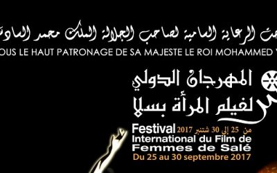 المهرجان الدولي لفيلم المرأة بسلا يكرم نجوما بارزة في السينما
