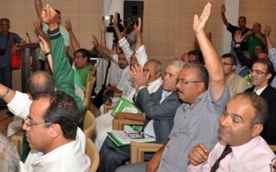 تأجيل الجمع العام لنادي الرجاء البيضاوي