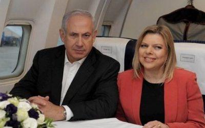 زوجة نتانياهو أمام القضاء
