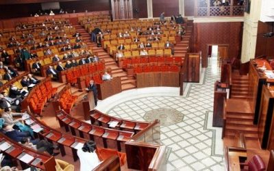 مجلس المستشارين يحتضن المؤتمر 11 لرابطة مجالس الشيوخ والشورى في إفريقيا والعالم العربي