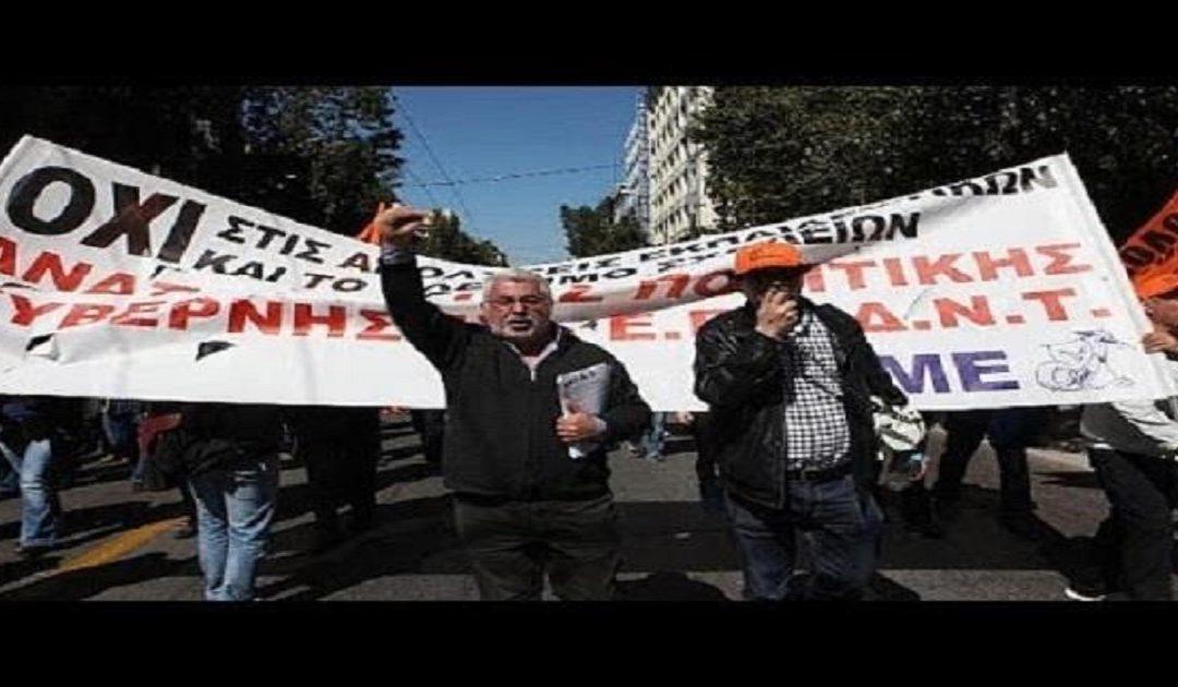 الصحافيون اليونانيون يدخلون إضرابا عاما