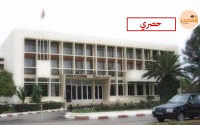 قرار بعزل رئيس المجلس البلدي بخريبكة المنتمي لحزب المصباح