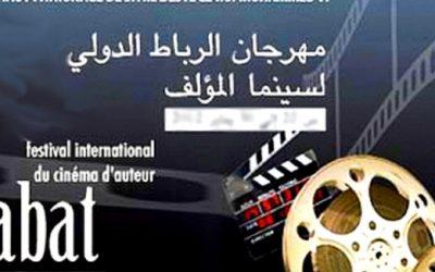 السينما السويدية ضيفة شرف الدورة 22 لمهرجان الرباط الدولي لسينما المؤلف