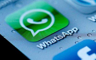 تطبيق جديد من واتساب  بدون رقم الهاتف