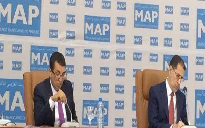 العثماني: سنفتح تحقيق في منح رئاستنا لـ100 مليون لشبيبة PPS