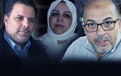 تطورات جديدة في قضية محاكمة قتلة البرلماني مرداس