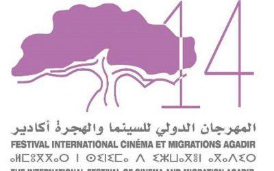 الدورة 14 للمهرجان الدولي للسينما والهجرة تحتفي بالسينما الكاميرونية