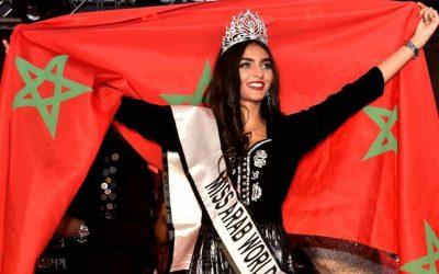 """الانتقاء النهائي لاختيار ممثلة المغرب في مسابقة """"Miss Arab word 2018"""""""