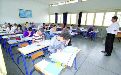 وزارة التربية الوطنية تفتح باب تسجيل الأحرار لاجتياز الامتحانات الإشهادية