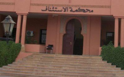 محامي يعتدي بالضرب و الشتم على قاضي بمحكمة بمدينة ورزازات