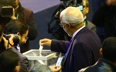 الاعلان عن نتائج انتخاب أعضاء المجلس الوطني لحزب العدالة والتنمية