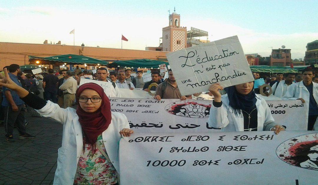 والي جهة مراكش يفتح الحوار مع 10000 إطار تربوي