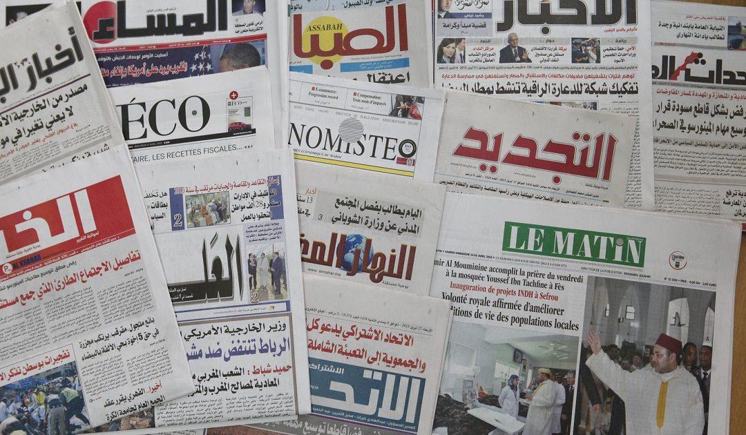صحف: حرب طاحنة مابين البام والبيجيدي