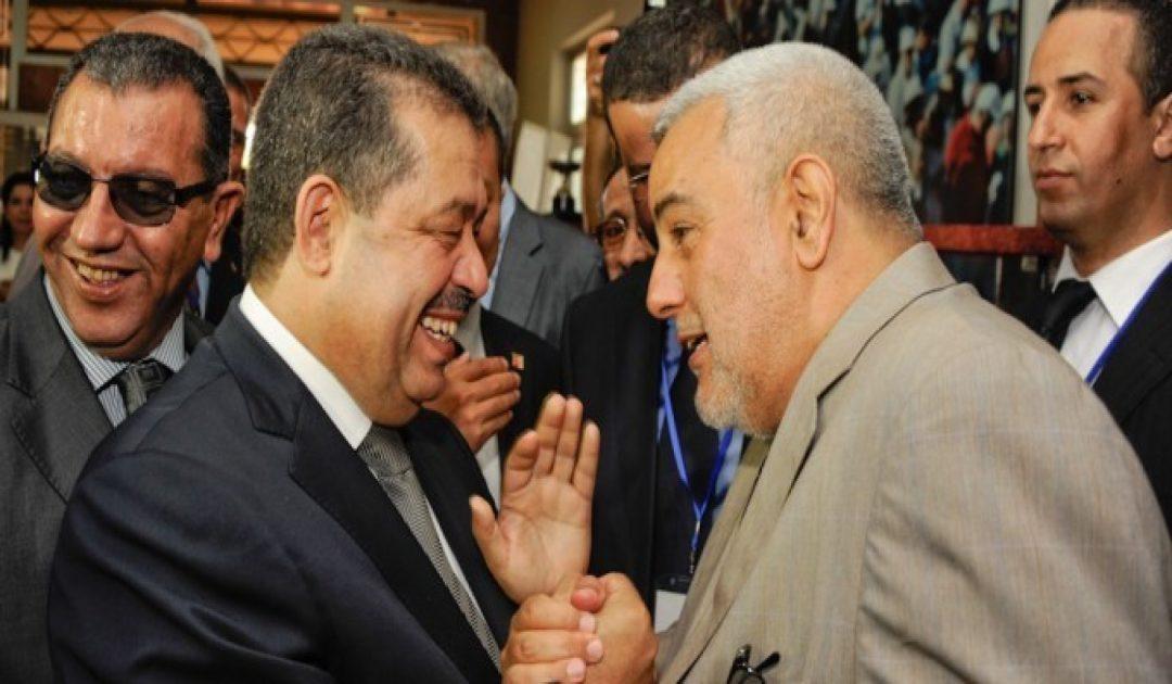 """شباط :  """"البام"""" يريد شن حرب """"صليبية"""" على الإسلام"""