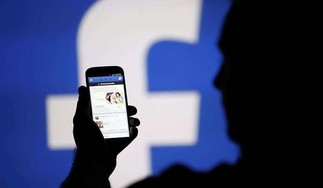 فيسبوك يحذف حسابات متطرفين أميركيين
