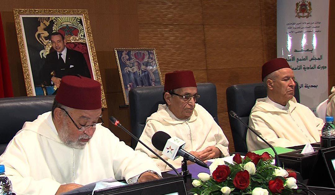 المجلس العلمي الأعلى يعبر عن رفضه واستنكاره لكل أنواع المس بمقدسات الأدیان