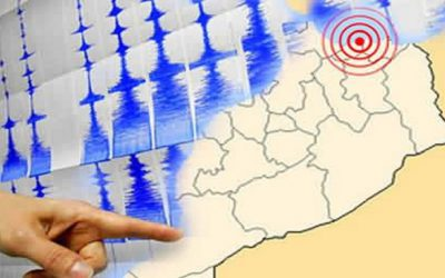 تسجيل هزة أرضية بإقليم ميدلت