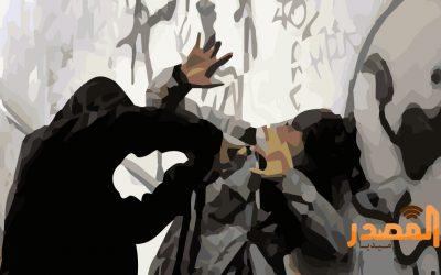 البيضاء : توقيف مشتبه فيه عرض فتاة لاعتداء جسدي بليغ