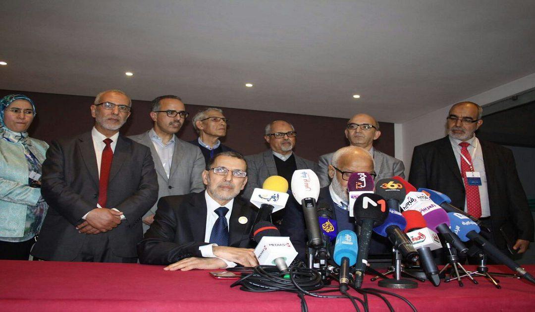 المجلس الوطني للبيجيدي يؤكد رغبتهم في الإسراع في تشكيل الحكومة